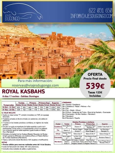 Viaje a Marruecos, Jordania y Emiratos Árabes